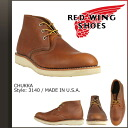 Redwing RED WING classic work chukka boots 3140 Classic Work Chukka Boots D wise mens Made in USA Red Wing