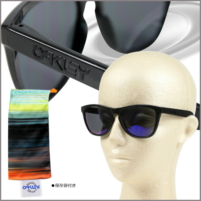 oakley frogskins special edition yece  Product Information