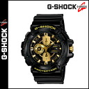 Casio CASIO g-shock watch GAC-100BR-1AJF ガリッシュゴールド series GAC-100 6600 30 th men's women's 2013 new