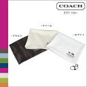 Coach COACH shopping bag storage bag storage bag white cream Brown
