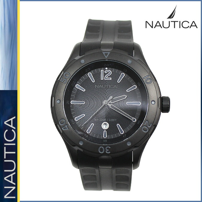 Shop for and buy nautica jeans online at Macy's. Find nautica jeans at Macy's.