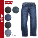 Levi's LEVI's denim jeans men's tapered regular fit 2014, new 5 colors 505 REGULAR FIT [9 / 22 new in stock] [regular] ★ ★