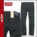 Levi's LEVI's denim jeans mens Super Skinny fit in 2014, new Jet 510 SKINNY FIT [9 / 22 new in stock] [regular] ★ ★