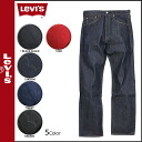 Levi's LEVI's denim jeans mens colored jeans original fit straight 2014, new 5 colour 501 SHRINK TO FIT [1 / 9 new in stock] [regular] ★ ★