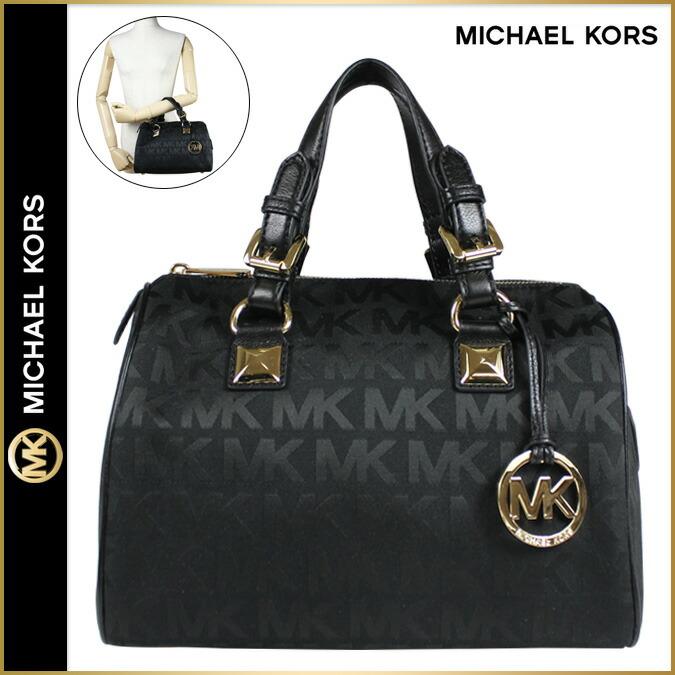 Michael Kors Online