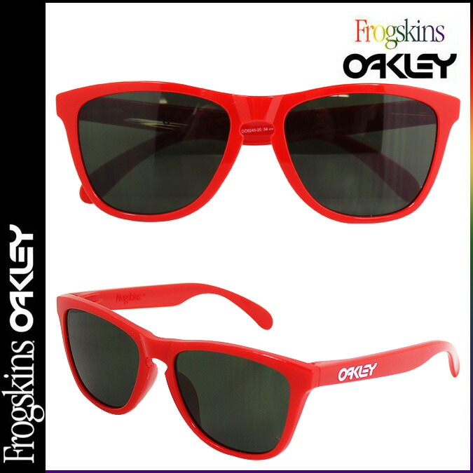 oakley sunglasses names  oakley sunglasses names