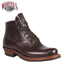 Whites boots WHITE's BOOTS 5 inch Americana semi boots 2332 W 5inch SEMIDRESS BOOTS E wise BLACK CHERRY WATER BUFFALO men's whites boots