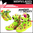Adidas originals adidas Originals Jeremy Scott BEAR FLOWER POWER sneakers G61076 bear flower power men