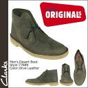 Clarks originals Clarks ORIGINALS desert boots 77889 Desert Boot LEATHER olive