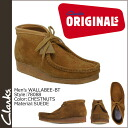 Clarks originals-Clarks ORIGINALS boots Wallaby 78088 WALLABEE-BT suede crepe sole men's