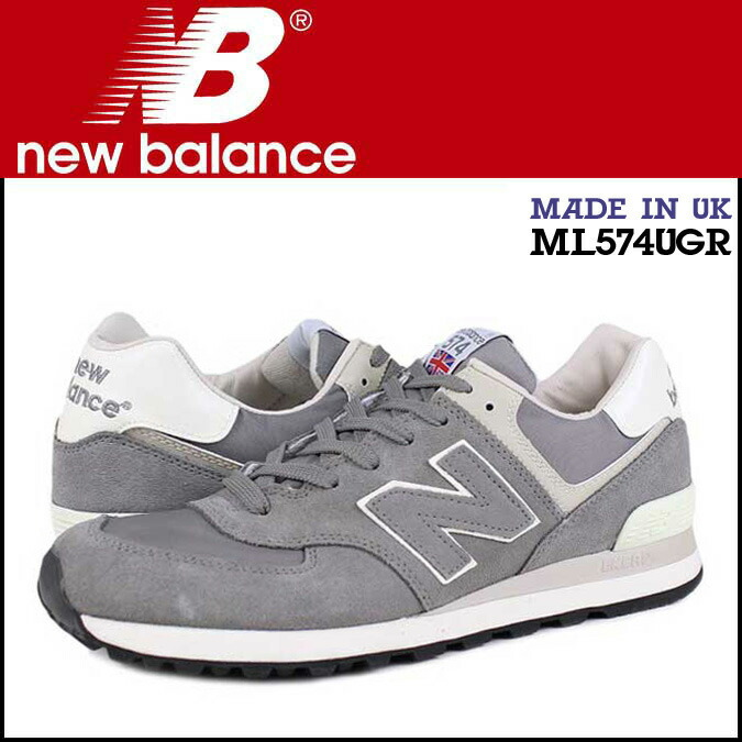 new balance 574 sneakers uk
