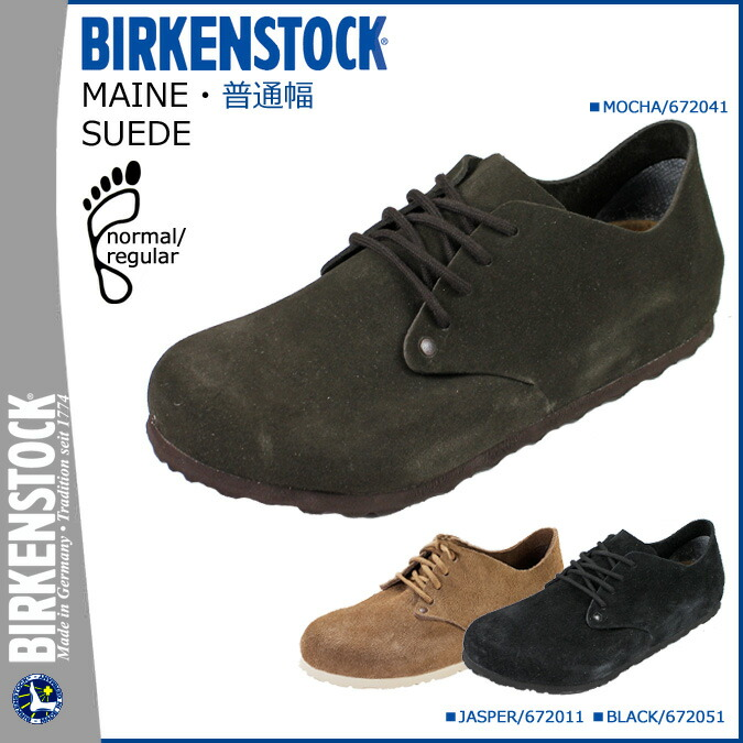Birkenstock Maine