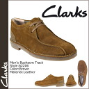 62206 point double kulaki Clarks Bush acre truck [brown] Bushacre Track suede men comfort shoes suede cloth [regular] 02P31Aug14