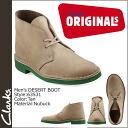 63531 kulaki originals Clarks ORIGINALS desert boots Desert Boots nubuck men tongue [8/14 reentry loads] [regular]