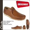 Clarks originals Clarks ORIGINALS boots Wallaby 63548 WALLABEE RUN leather men's