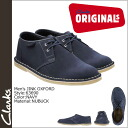 Clarks originals-Clarks ORIGINALS zinc Oxford Shoes 63690 JINK nubuck men's