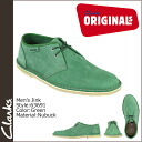 63691 point double kulaki originals Clarks ORIGINALS zinc Oxford shoes [green] JINK nubuck men [regular] 02P31Aug14