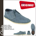 63694 point double kulaki originals Clarks ORIGINALS zinc Oxford shoes [denim] JINK nubuck men [regular] 02P31Aug14