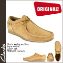 Clarks originals Clarks ORIGINALS boots Wallaby 64547 nubuck men's WALLABEE RUN