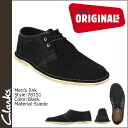 78151 point double kulaki originals Clarks ORIGINALS zinc [black] JINK suede men SHOES shoes suede cloth crepe sole [regular] 02P31Aug14