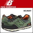 New balance new balance sneakers ML581AT D wise men's KHAKI