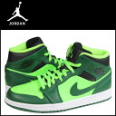 Nike NIKE AIR JORDAN 1 MID 554724-330 sneakers Air Jordan 1 mid leather men's Air Jordan Green