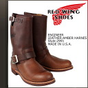 Redwing RED WING Engineer Boots 2991 Engineer Boot leather men's Brown Made in USA Red Wing