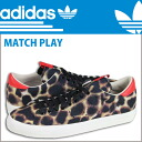 Adidas adidas MATCH PLAY WCAP sneakers G95756 leather men's match play water color animal print