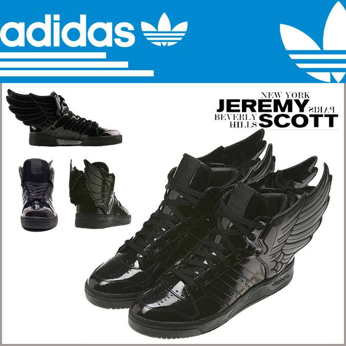 Groen Heren Jermey Scott Schoenen Adidas Wings Aanbiedingen VS Obyo nCq0xwPB