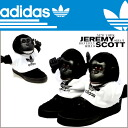 Adidas originals adidas Originals Jeremy Scott GORILLA Jeremy Scott sneakers V24424 fabric mens Womens Gorilla ObyO