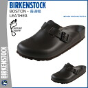 Birkenstock BIRKENSTOCK Boston BOSTON dark brown mens Womens Sandals room shoes
