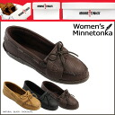 Minnetonka MINNETONKA Moose Hyde フリンギ Kirti moccasins MOOSEHIDE FRINGED KILTY Leather Womens