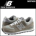 New balance new balance M574GS sneakers D wise suede men's suede