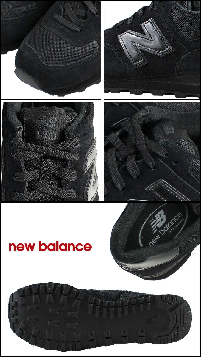new balance m574tbk