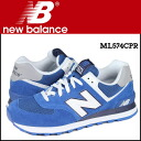 New balance new balance ML574CPR sneakers D wise suede x mesh mens suede
