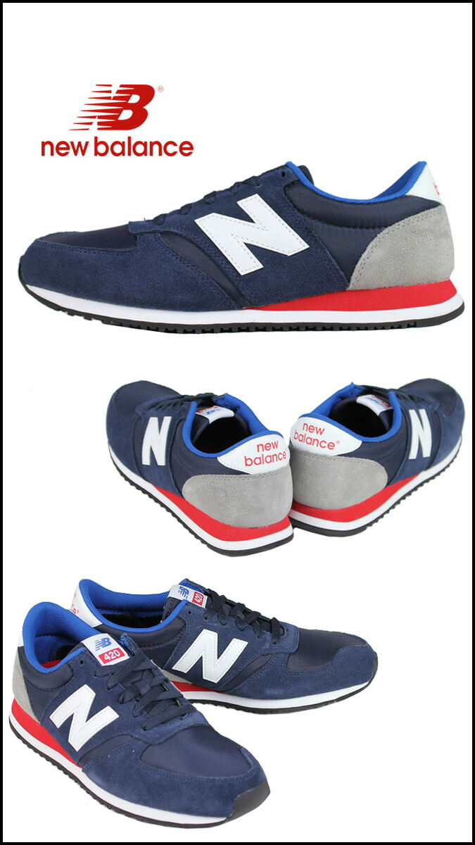 new balance nb 420 insoles