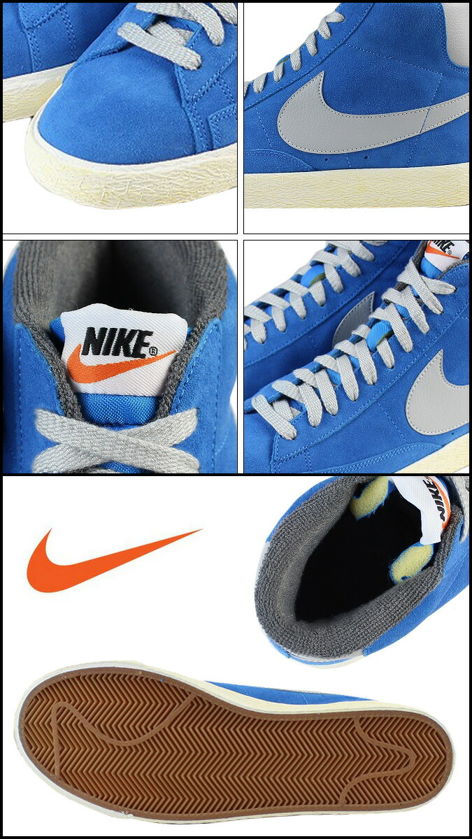 Nike employee stock options