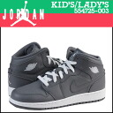 Nike NIKE AIR JORDAN 1 MID GIRLS 554725-003 women's sneakers Air Jordan 1 mid girls leather junior kids child