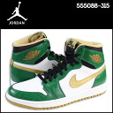 555088-315 Sneakers NIKE Nike AIR JORDAN 1 RETRO HIGH OG leather men's Air Jordan 1 retro high original CELTICS