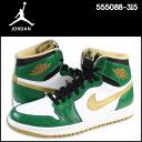 555088-315 Sneakers NIKE Nike AIR JORDAN 1 RETRO HIGH OG leather men's Air Jordan 1 retro high original CELTICS
