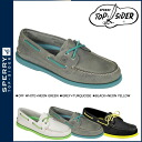 Sperry Top cider SPERRY TOPSIDER deck shoes 0271726 0271742 0271700 Weisz leather mens Authentic Original Color Pop 2 Eye Boat Shoe M