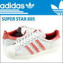 Adidas originals adidas Originals SUPERSTAR 80S B. I. T. D. sneakers Q21804 superstar 80S leather men's SUPER STAR CONSORTIUM
