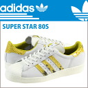 Adidas originals adidas Originals SUPERSTAR 80S B.I.T.D. Sneakers Q21805 superstar 80S leather men SUPER STAR CONSORTIUM