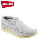 Point 2 x Clarks originals Clarks ORIGINALS Killarney lace-up shoes in gray 63542 KILARNEY suede men's suede [genuine]
