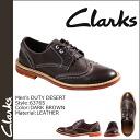 Clarks Clarks desert duty wing tip shoes 63765 DESERT DUTY leather men's wing tip shoes