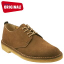 Clarks originals Clarks ORIGINALS desert London lace-up shoes 66009 DESERT LONDON suede men's suede