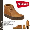 ワラビーリッチ boots 66012, Clarks originals Clarks ORIGINALS WALLABEE RIDGE crepe sole tumbler leather men's Wallaby boots