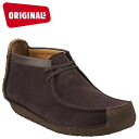 Clarks originals Clarks ORIGINALS sundry 66279 [Brown] REDLAND suede men's BOOT boots suede crepe sole [1 / 31 Add restock] [regular]