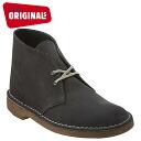 Clarks originals Clarks ORIGINALS desert boots 66299 crepe sole DESERT BOOT suede men's suede