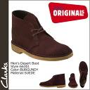 Clarks originals Clarks ORIGINALS desert boots 66301 crepe sole DESERT BOOT suede men's suede